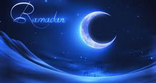 Les mérites du mois de Ramadan !!!